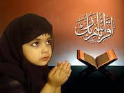 Learn online Quran just in 3 months.25aug14